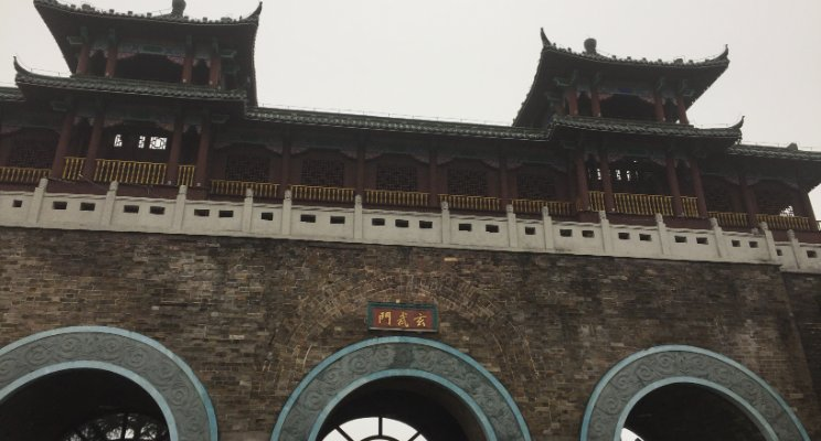A lesson from Nanjing on the value of personal ownership and accountability